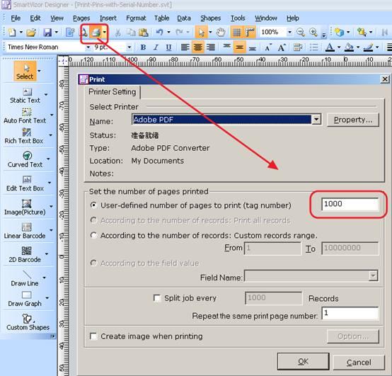 Print, Label, Serial Number, Batch Printing, Batch Printing